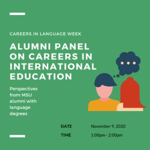 EVENT Nov 9: Careers in Language Week – Alumni Panel on Careers in International Education