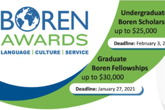 Informational Meeting for Boren International Scholarships and Fellowships