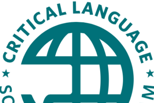 New Scholarship Opportunity for Portuguese Students: Critical Language Scholarships program