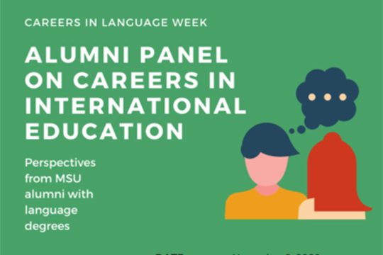 EVENT Nov 9: Careers in Language Week – Alumni Panel on Careers in International Education